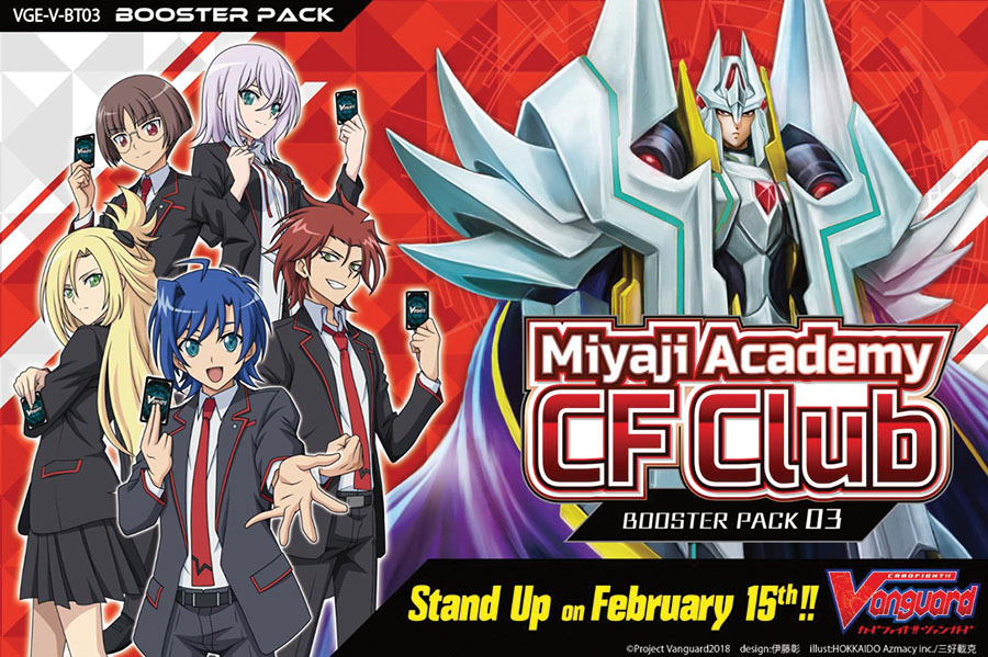Cardfight Vanguard Tcg: Miyaji Academy Cf Club Booster Display (16) Game Box