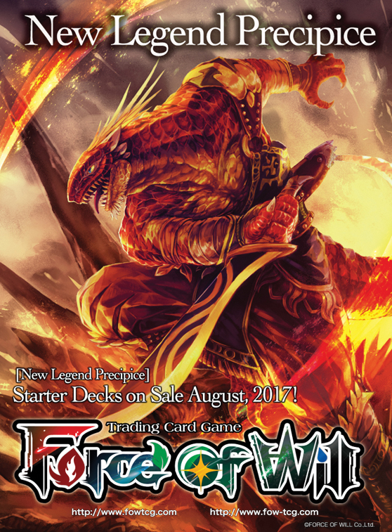Force Of Will: Fire - Blood Of Dragons Starter Deck Display(5) Box Front