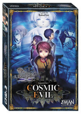 Tragedy Looper: Cosmic Evil Expansion Box Front