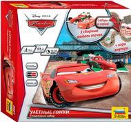 Cars: Cool Twists Starter Game Set Box Front