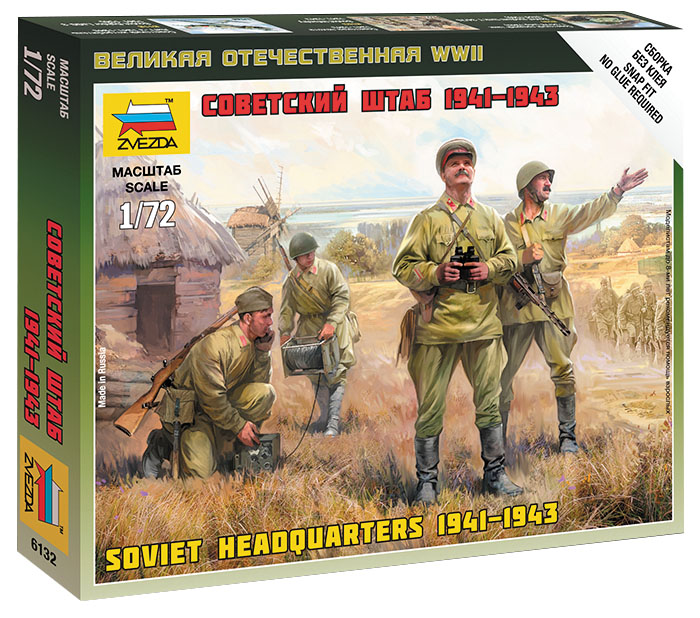 Soviet Hq Wwii Box Front