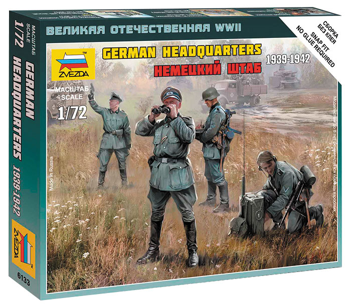 German Hq Wwii Box Front