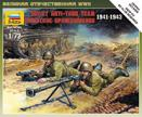 Soviet Anti-tank Team 1941-43 Box Front