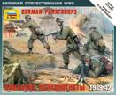 German Paratroops 1939-42 Box Front