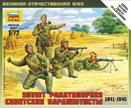 Soviet Paratroops 1941-43 Box Front