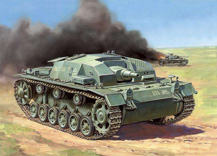 German Sturmgeschutz Iii Ausf.b Box Front