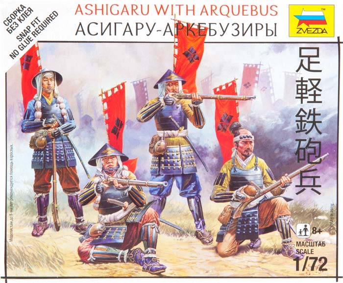 Ashigaru With Arquebus Box Front
