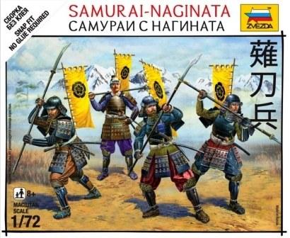 Samurai-naginata Box Front