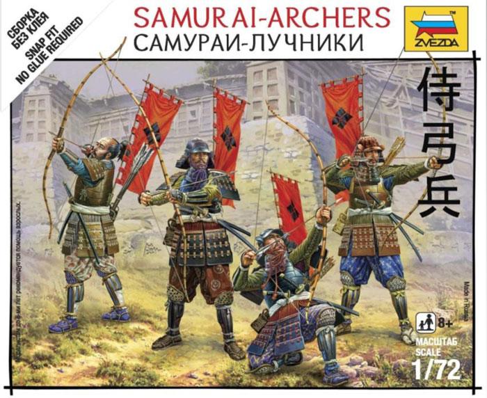 Samurai Archers Box Front
