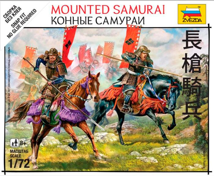 Mounted Samurai Box Front