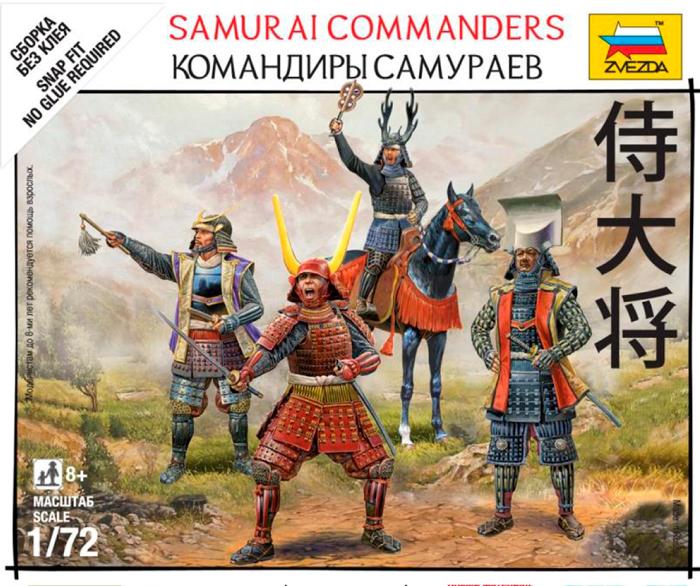 Samurai Commanders Box Front