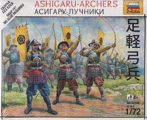 Ashigaru-archers Box Front