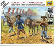 Peasants With Ammo Supply Box Front