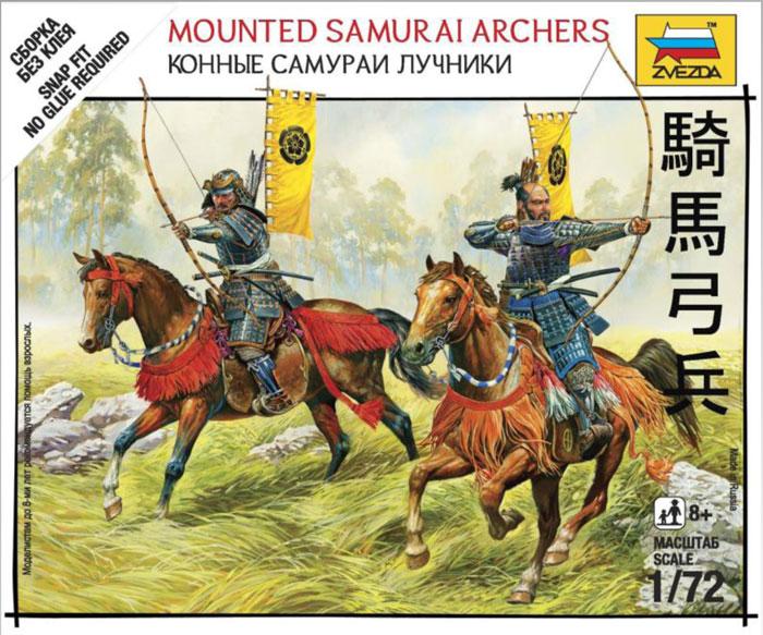 Mounted Samurai Archers Box Front