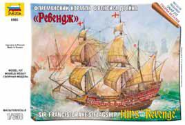 The Ships: Sir Francis Drake`s Flagship Hms Revenge Box Front