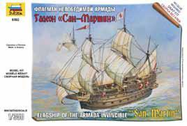 The Ships: Flagship Of The Armada Invincible San Martin Box Front