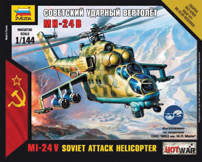 Hot War: Soviet Mil-24 V Hind Helicopter Box Front