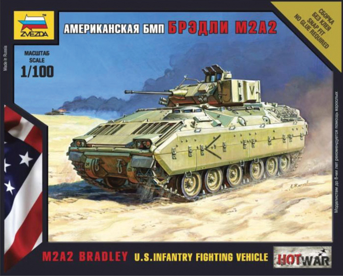 Hot War: American M2a2 Bradley Ifv Box Front