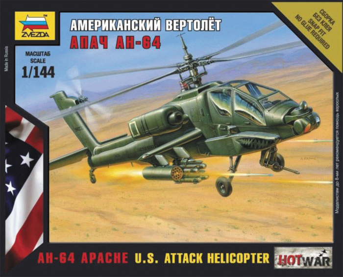 Hot War: American Ah-64 Apache Helicopter Box Front
