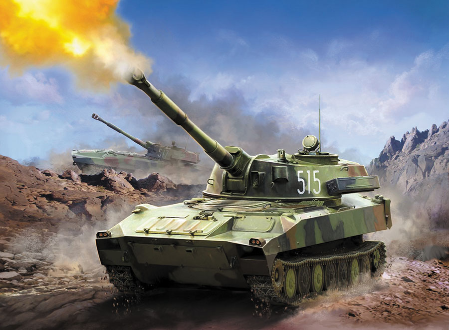 Hot War: Soviet Self Propelled 122mm Howitzer `gvozdika` Box Front