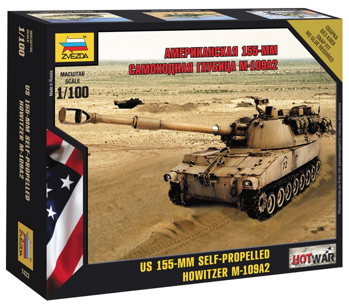 Hot War: M-109 S.p.g. Box Front